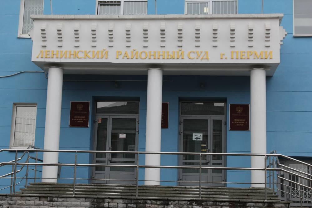 Правительство Прикамья изымает участок в центре краевой столицы