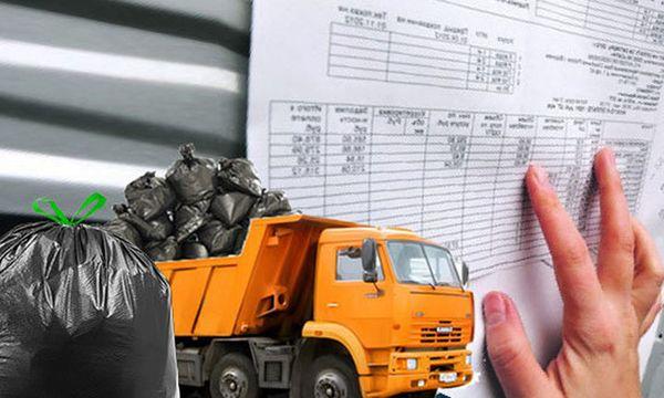 В Перми подняли вопрос о собираемости платежей за вывоз ТКО