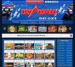 Популярные симуляторы в клубе Vulkan