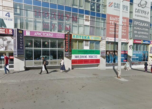 «Детский мир» в Перми продаётся