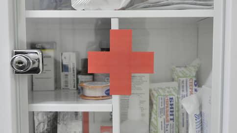 УФАС Прикамья сообщает о картельном сговоре в больницах