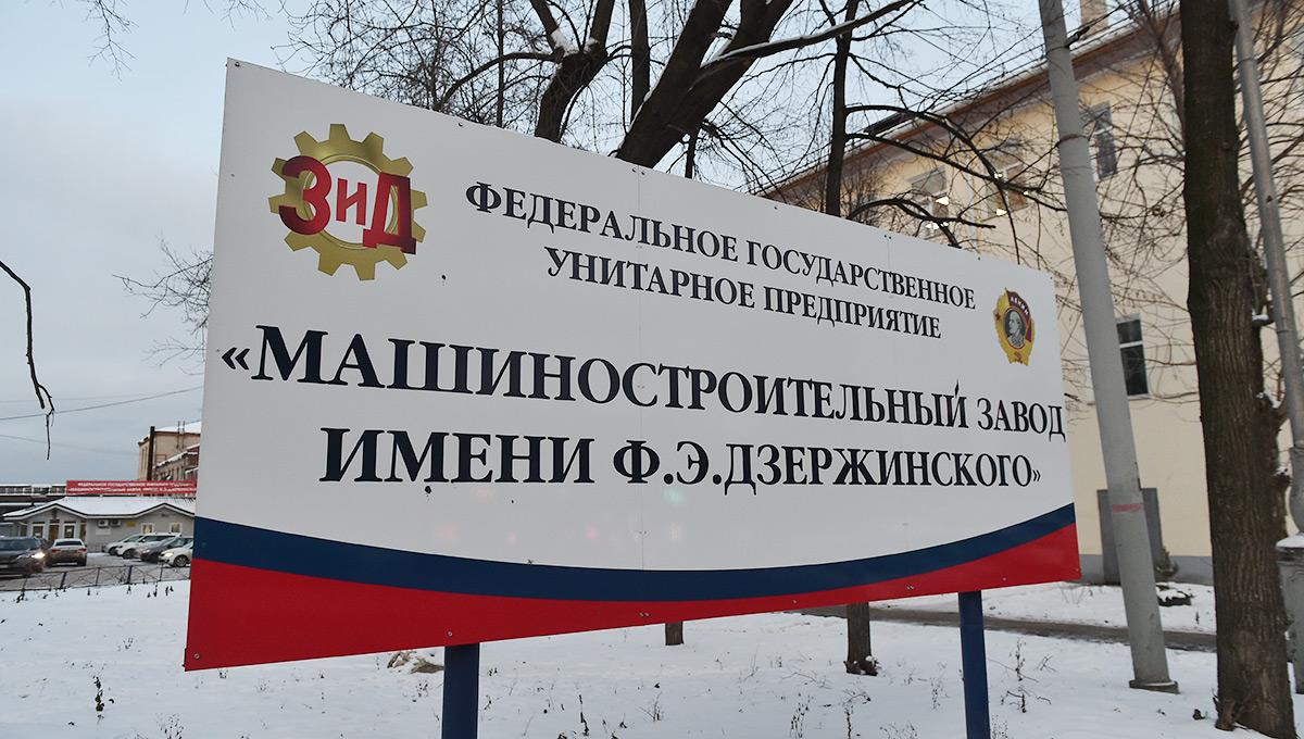Часть завода Дзержинского достанется мэрии Перми