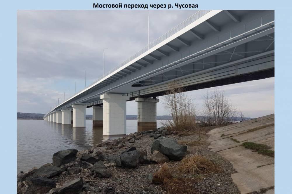 Отставание графика строительства моста через Чусовую наверстают