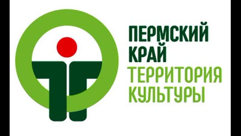 «Центр культуры Пермского края» получит десятки миллионов рублей