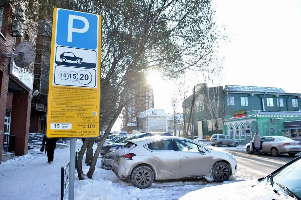 Стоимость парковки в Перми вырастет