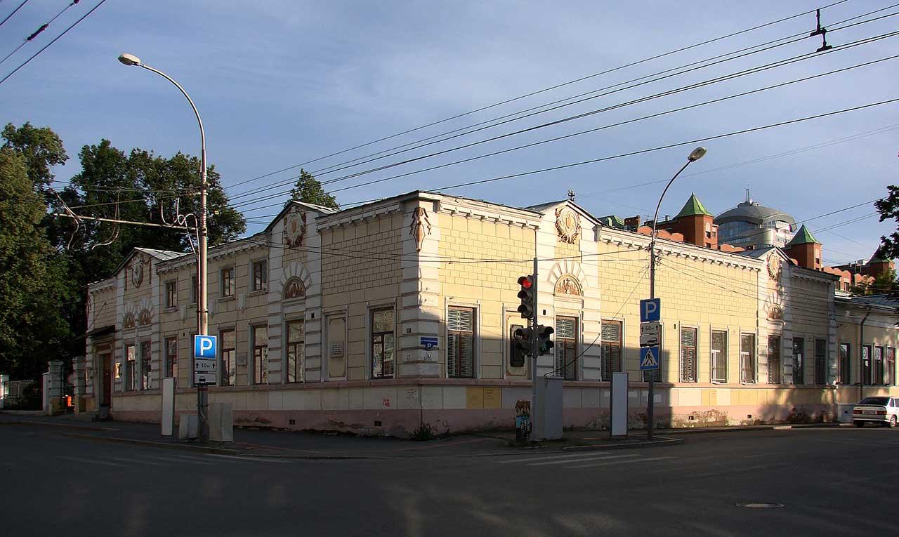 В Перми планируют ремонтировать «губернаторский» дом