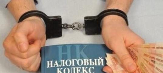 Пермский бизнесмен уклонялся от налогов на крупную сумму