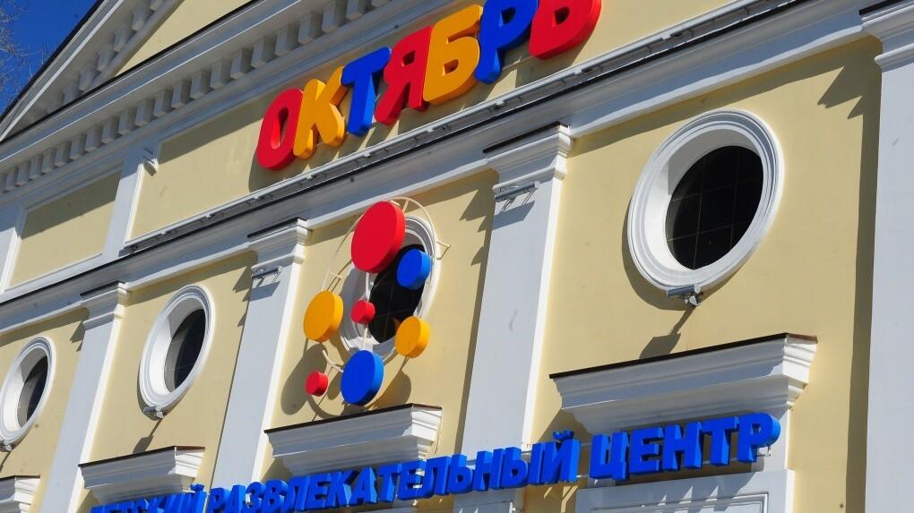 Пермский детский центр «Октябрь» реконструировали с нарушениями
