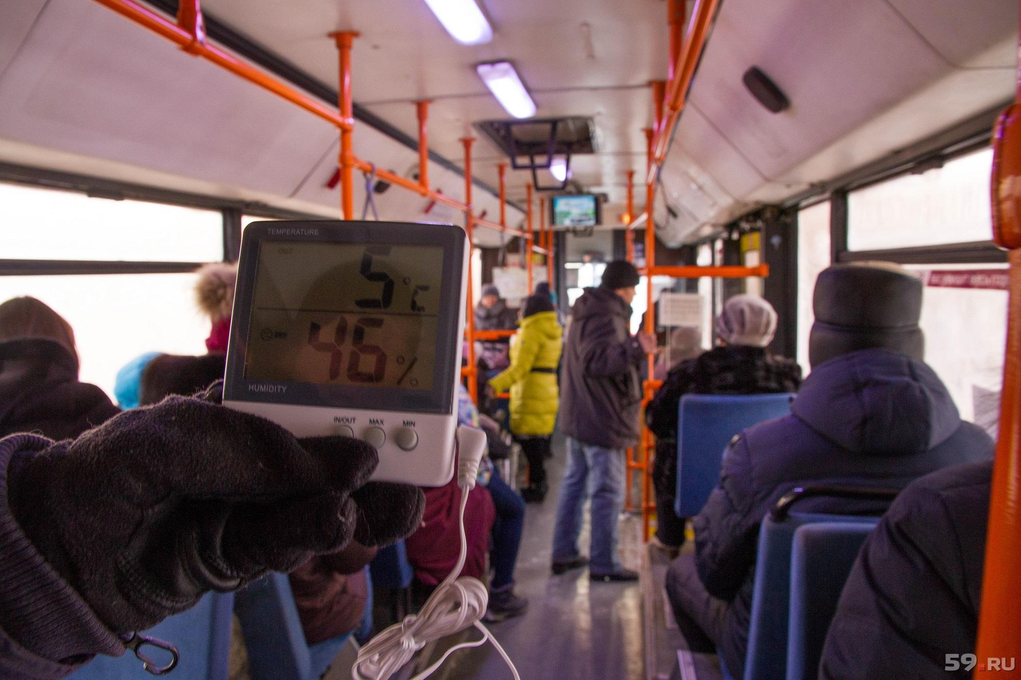 В Перми проверяют общественный транспорт