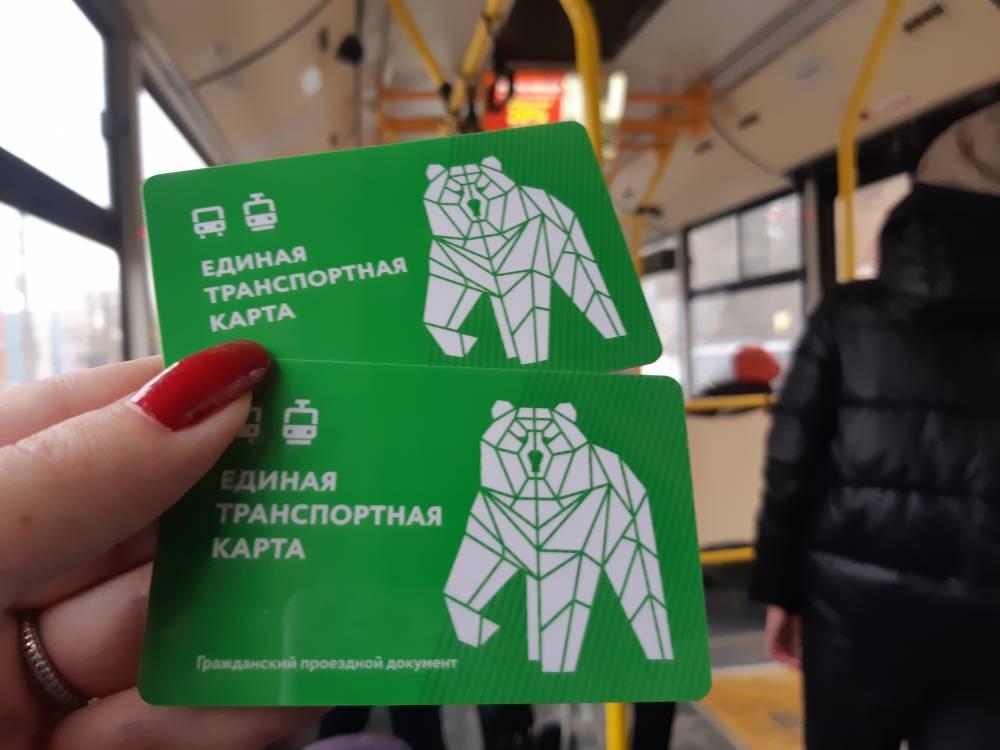 Транспортные карты будут продаваться в новых точках в Перми