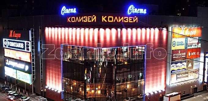 В «Колизей Cinema» по-прежнему будет работать столичный кинопрокатчик