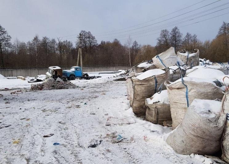 Пермская компания нарушила экологическое законодательство