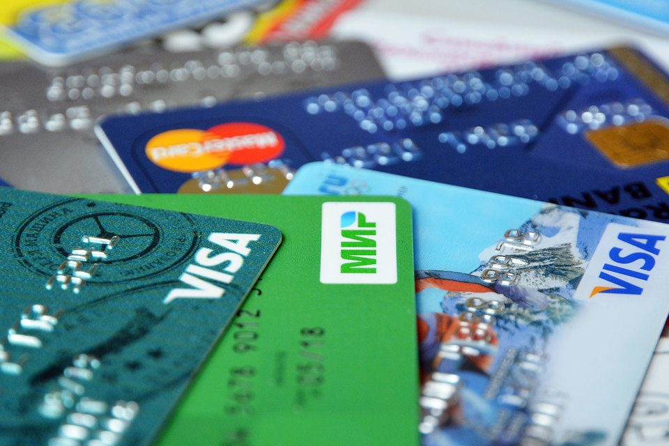 В Пермском крае увеличивается количество платёжных карт