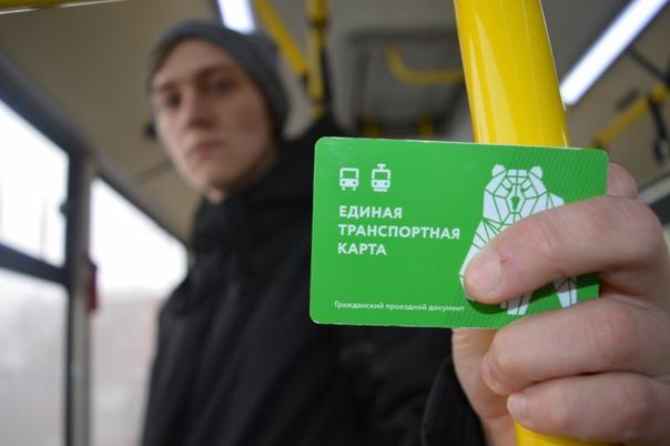 В Перми продолжаются суды по единой системе оплаты проезда
