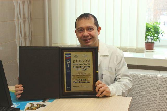 Пермский педиатр назван лучшим в России