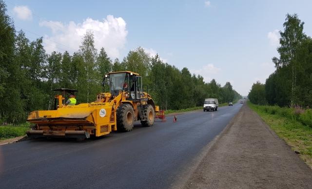 В Пермском крае обсудили проблему ремонта дорог