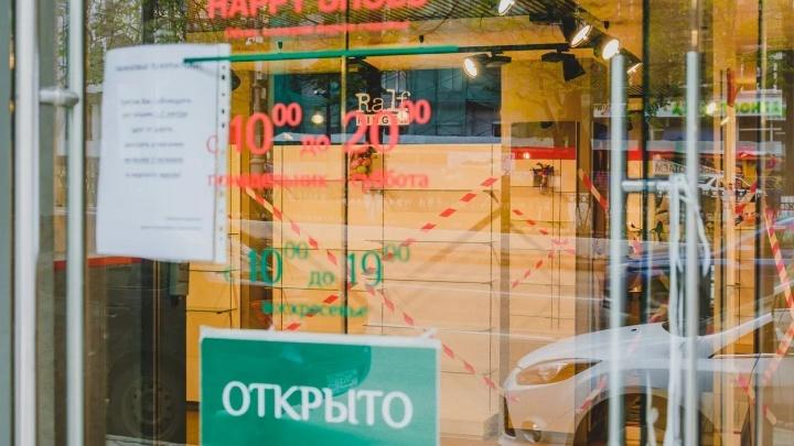 В Пермском крае открывают большие магазины
