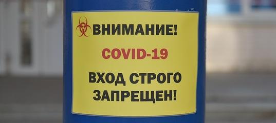 В Пермском крае ослабляют режим изоляции