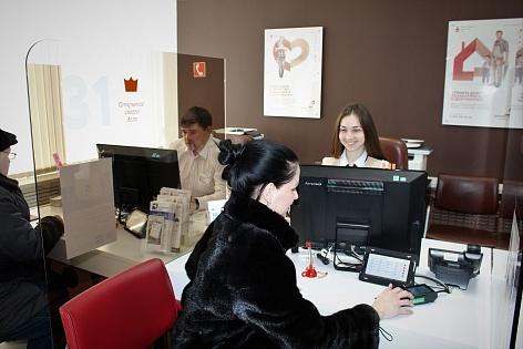 В Прикамье начинают вновь работать МФЦ