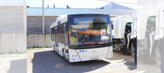 Прикамскому перевозчику поставят 24 автобуса «РАРИТЭК»