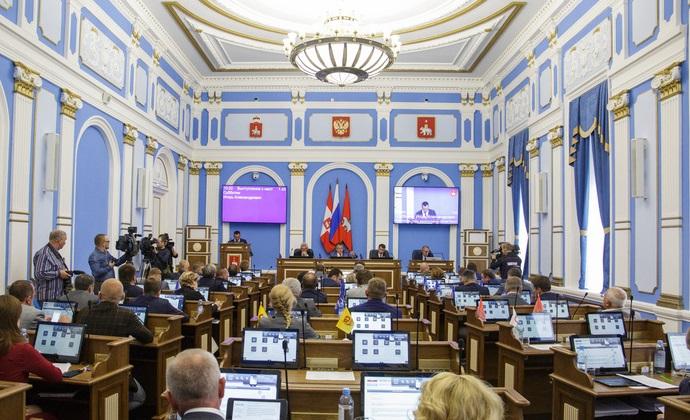 Пермские депутаты не стали слушать отчёт мэра