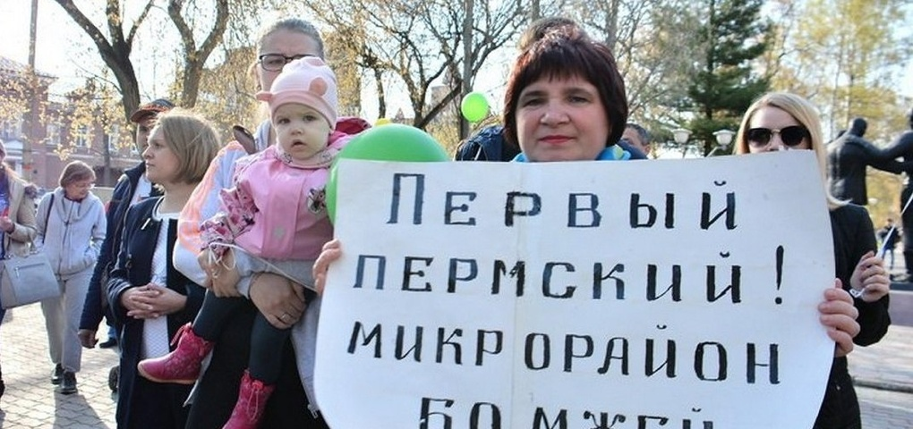 Стало известно о приговоре руководителям ООО «КамСтройИнвест»