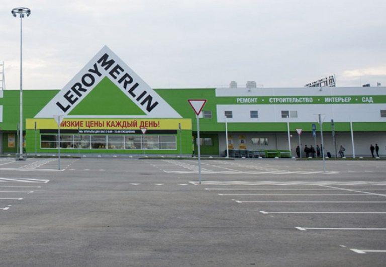 В Перми может открыться новый гипермаркет «Леруа Мерлен»