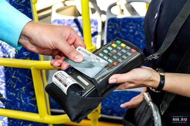 Безналичный расчёт стал чаще использоваться при расчётах в общественном транспорте Перми