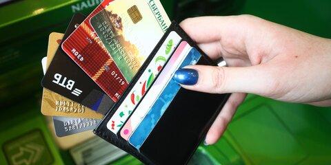 Кредитных карт в Перми стало выдаваться меньше