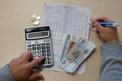 В Прикамье вступают в силу повышенные тарифы на коммунальные услуги