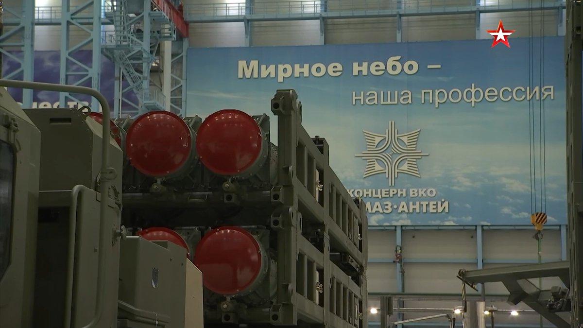 В Прикамье может прийти АО «Концерн ВКО «Алмаз-Антей»