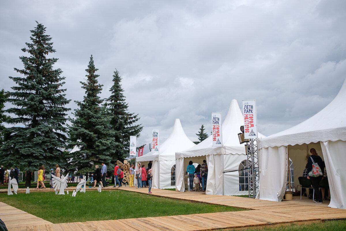 «Летопарк» в Перми переместится на другую площадку