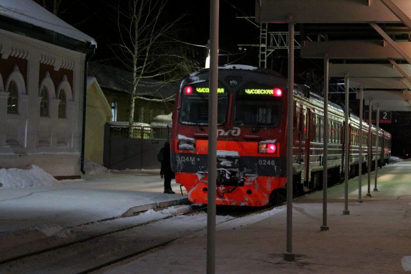 Закрытие железнодорожного перегона в Перми признано законным