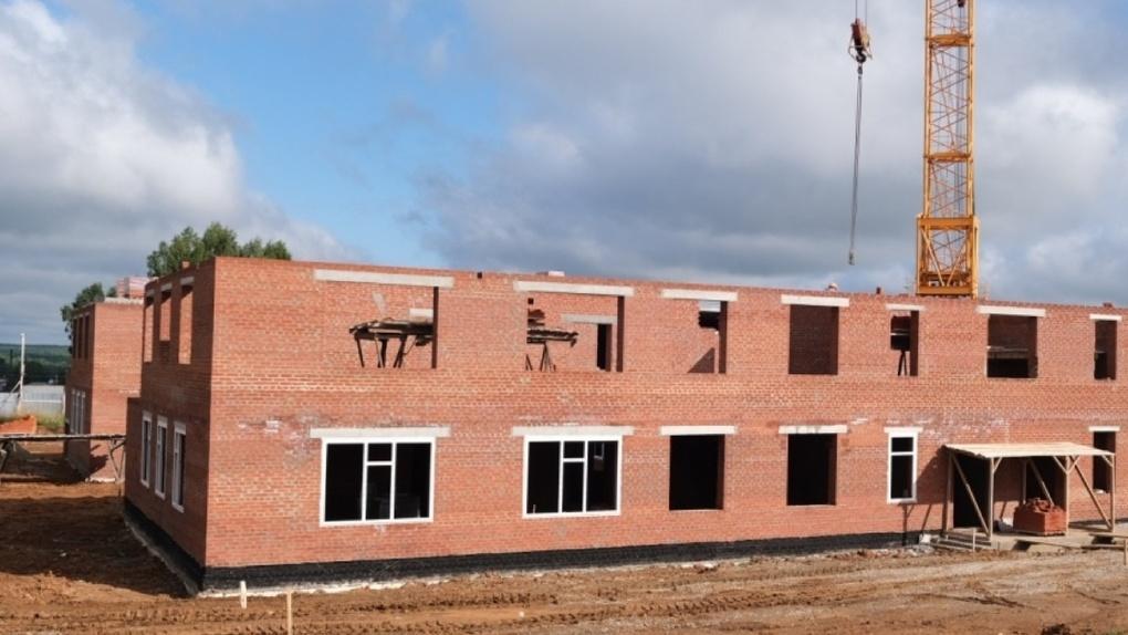 Строительство школы в Кунгурском районе идёт с отставанием от графика