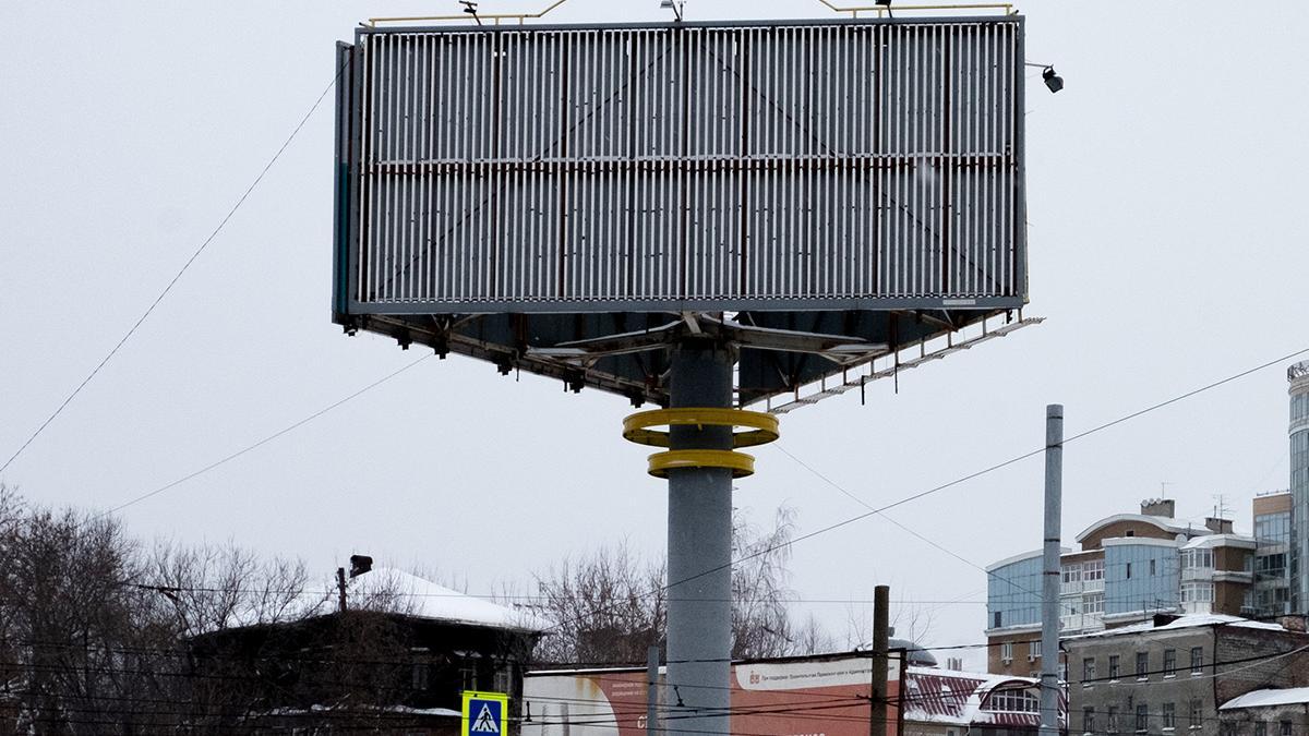 В Перми на торги выставляются места под мультимедийные экраны