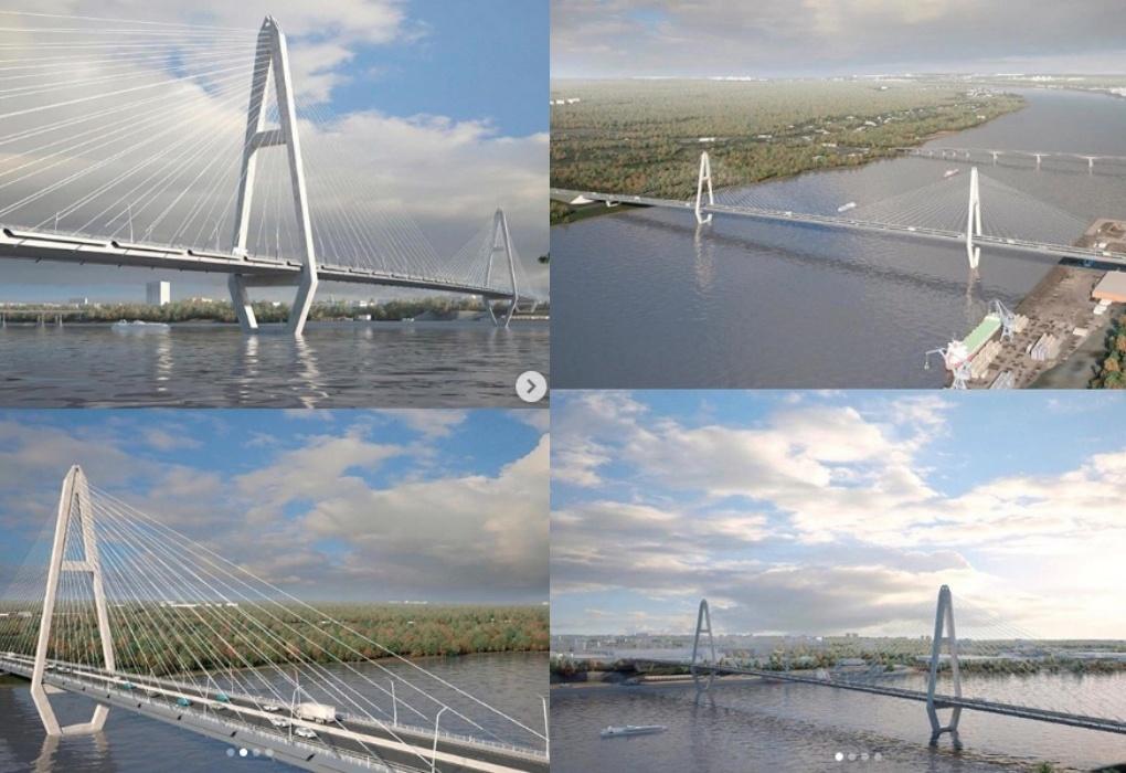 С группой «ВИС» подписан контракт на предпроектные работы на строительстве нового моста в Перми