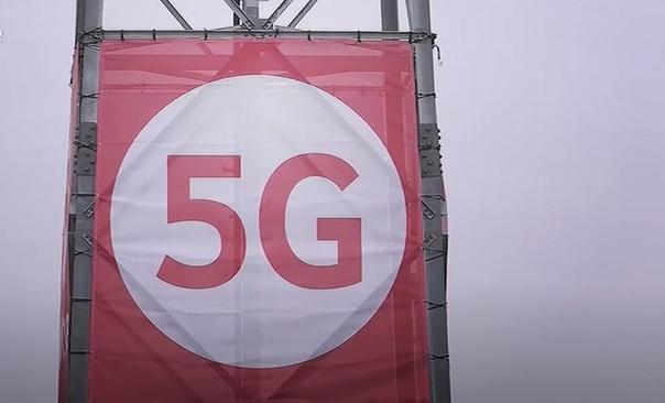 В Прикамье запускают 5G связь