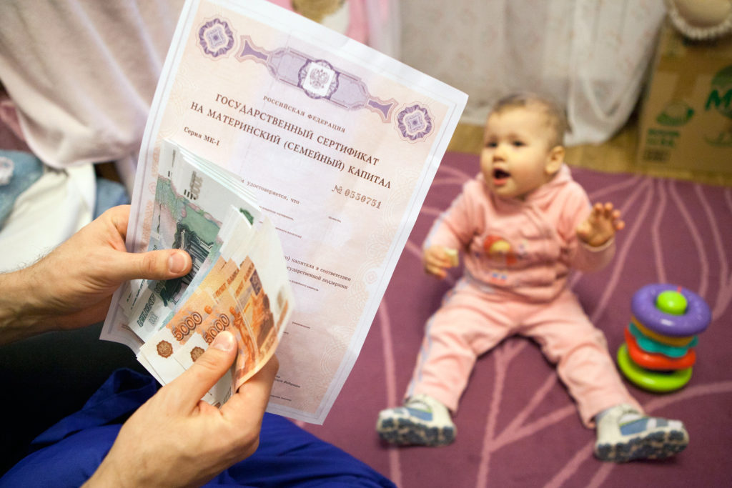 В Перми рассматривают новые льготы для многодетных
