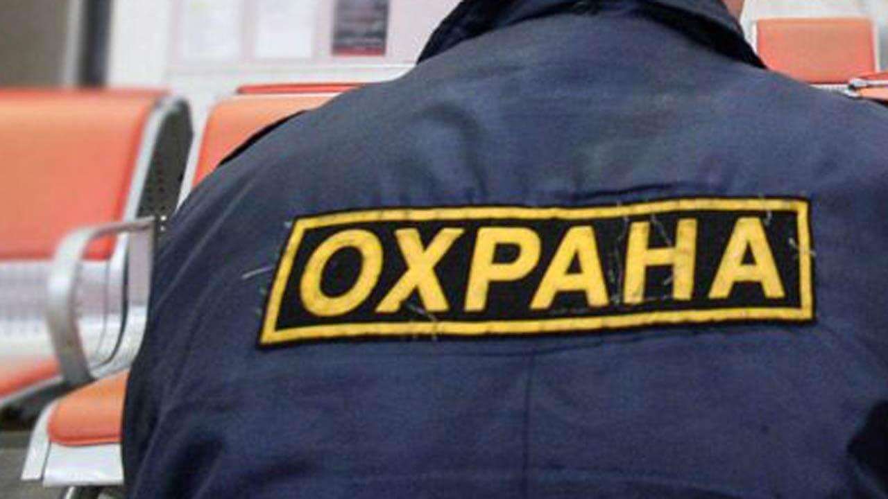 Антимонопольщики Пермского края выявили картель с участием охранных организаций