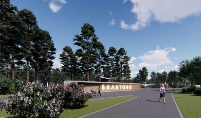 В Перми будут развивать парк культуры и отдыха «Балатово»