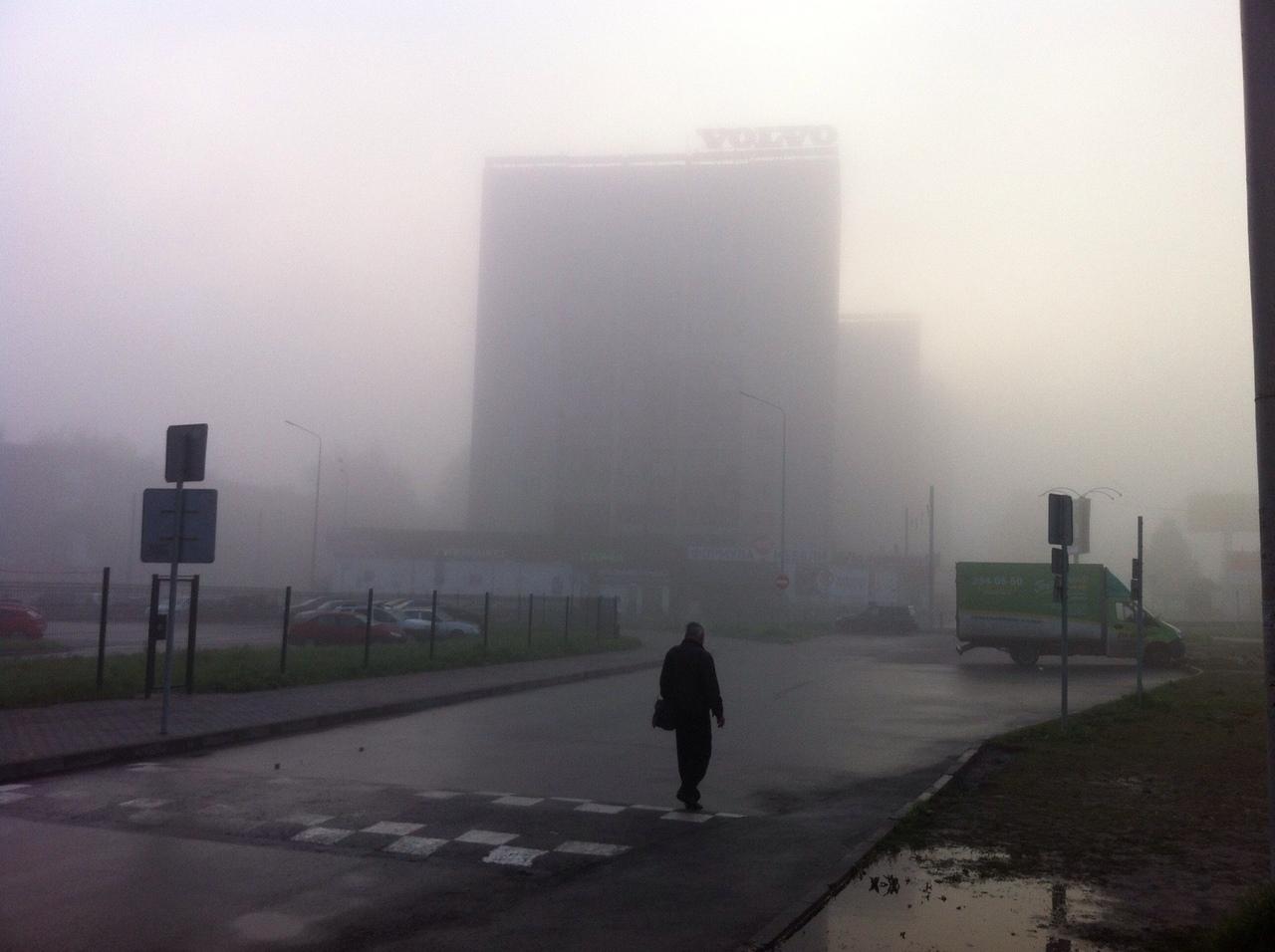 Радиационный туман обещают в Перми