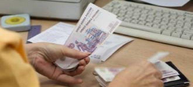 Прикамские власти собираются продлить льготы для МСП