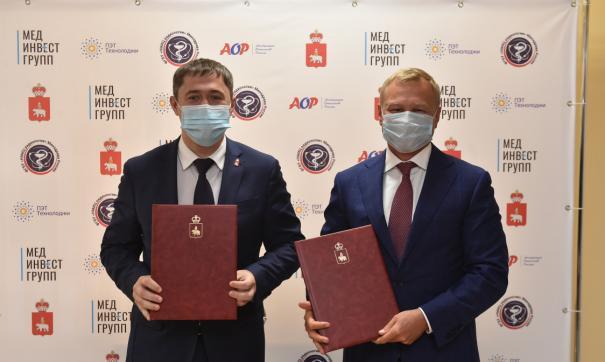 В Пермском крае реализуют крупные частные медицинские проекты