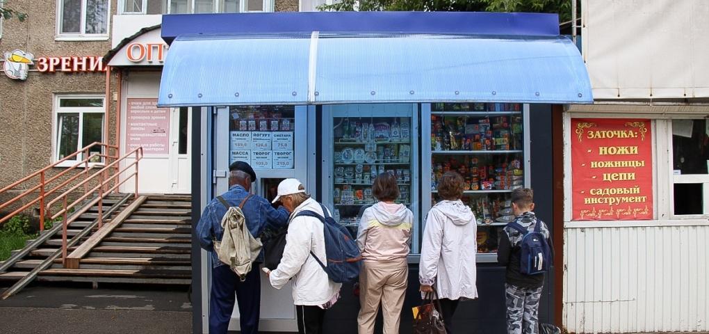 В Заксобрании Прикамья решили не отменять штрафы за размещение НТО