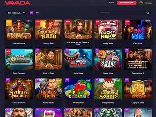 http://casinovavada.xyz/