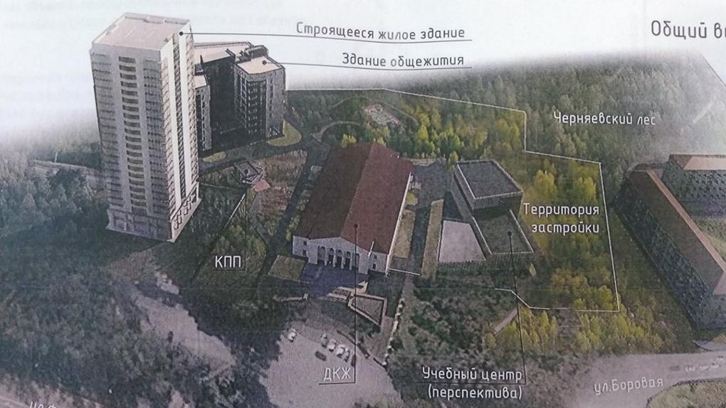 В Черняевском лесу построят ведомственную гостиницу