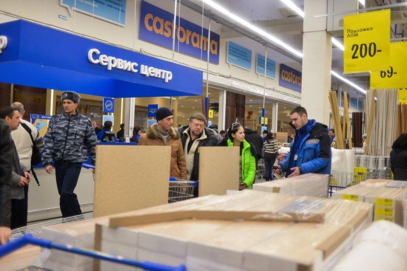 В Перми закроются магазины Castorama