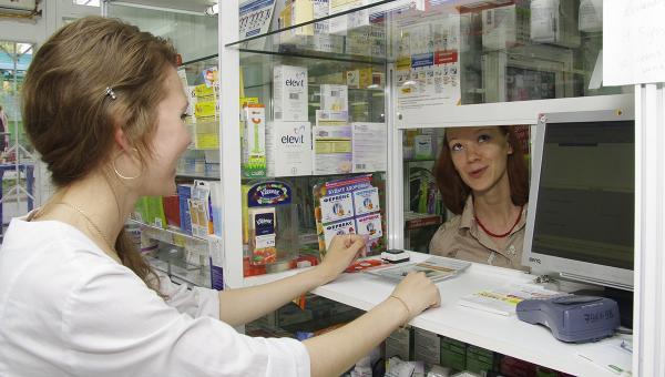 В Пермском крае запущена единая справочная служба по наличию лекарств