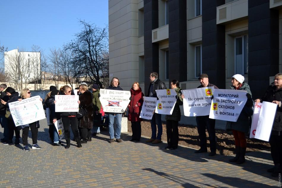 В Перми протестуют против строительства в зелёной зоне