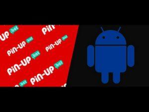 pin up bet скачать на андроид